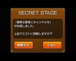 火ノエル/火の見習いサンタノエル挑戦