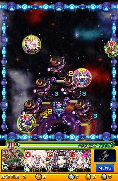 乱闘!モンスト宇宙大戦/バトル2
