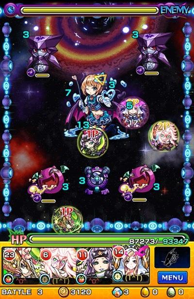 乱闘!モンスト宇宙大戦/バトル3