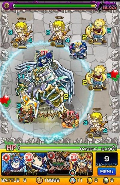 主天使ドミニオン/バトル6