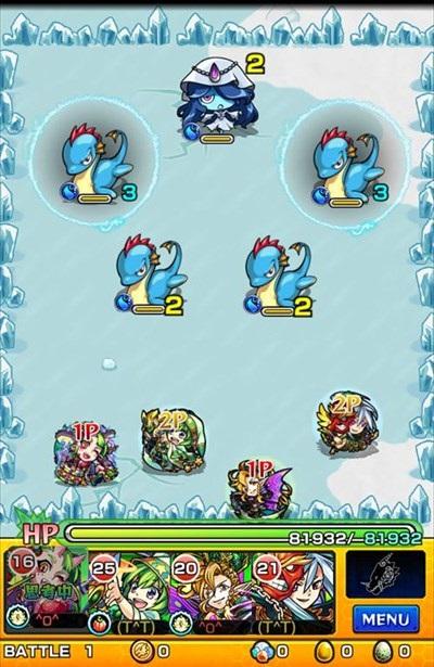 骸金魚/バトル1