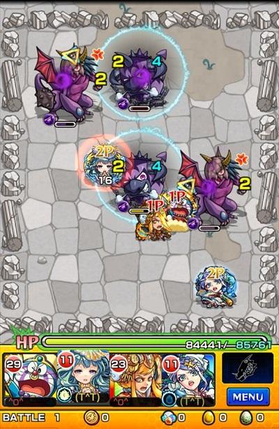 Xの覚醒4/バトル1