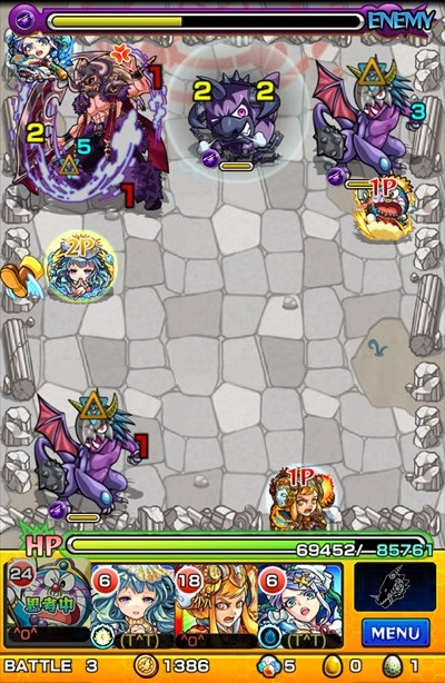 Xの覚醒4/バトル3