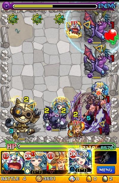 Xの覚醒4/バトル4