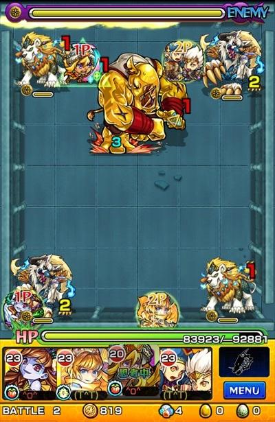 獅子座の黄金聖闘士アイオリア/バトル2