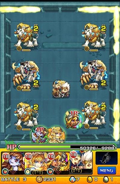 獅子座の黄金聖闘士アイオリア/バトル3
