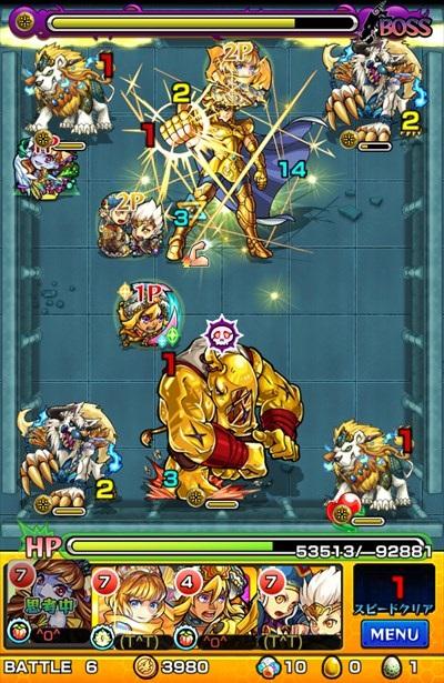 獅子座の黄金聖闘士アイオリア/バトル6