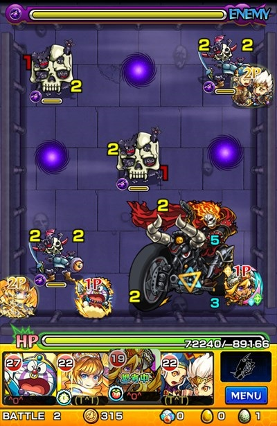 蟹座の黄金聖闘士デスマスク/バトル2