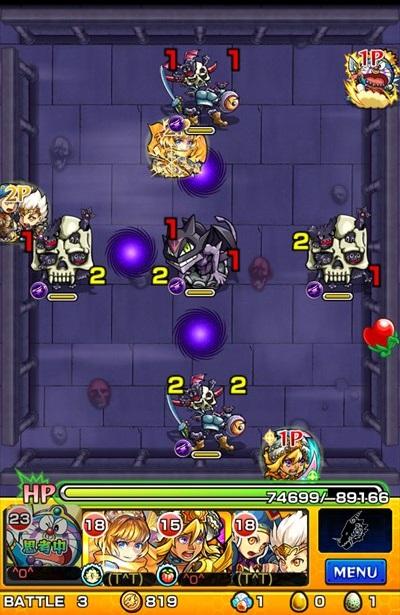 蟹座の黄金聖闘士デスマスク/バトル3