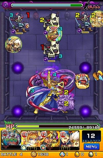 蟹座の黄金聖闘士デスマスク/バトル4