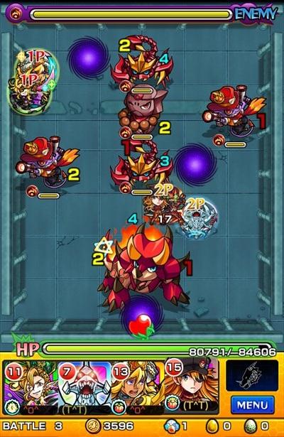 蠍座の黄金聖闘士ミロ/バトル3