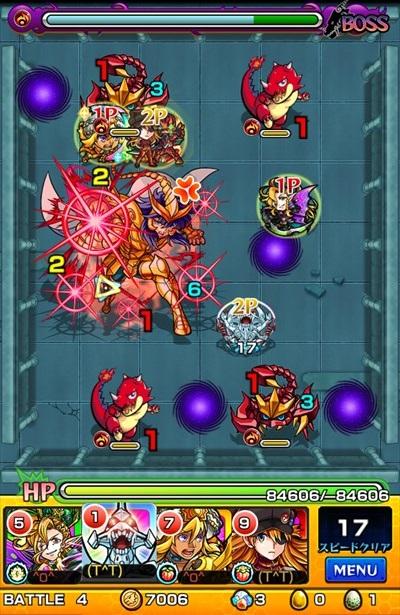 蠍座の黄金聖闘士ミロ/バトル4