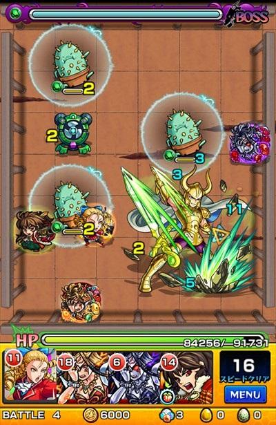 山羊座の黄金聖闘士シュラ/バトル4