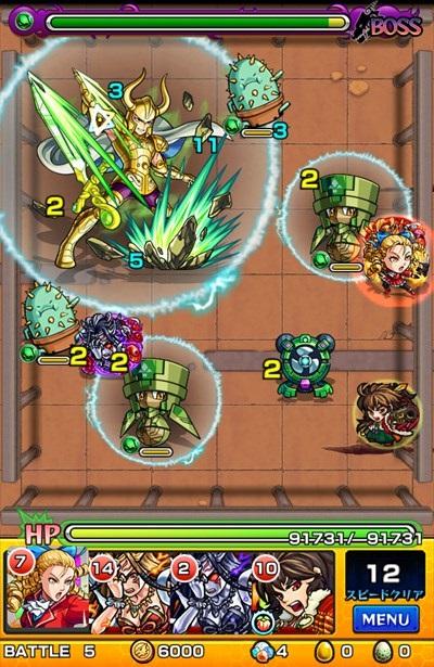 山羊座の黄金聖闘士シュラ/バトル5
