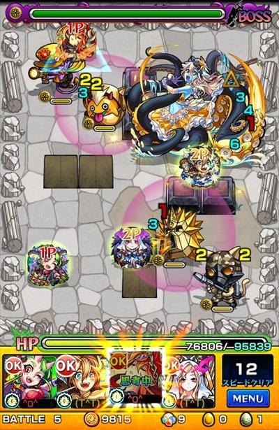 スキュラ/バトル5