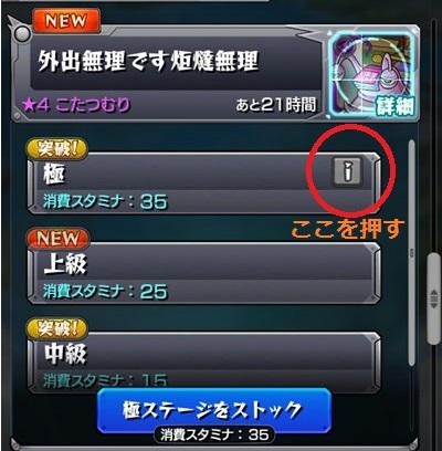 メダルシステム8