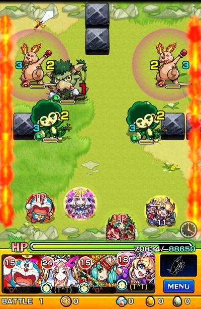 鳥獣戦隊ギガファイター/バトル1
