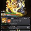 円卓の騎士王アーサーMV1