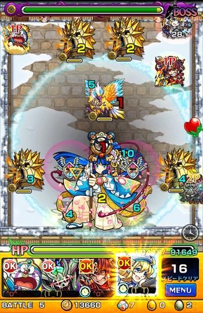 破魔弓士ミヤビ/バトル5