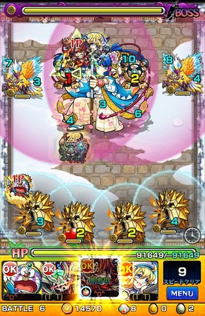破魔弓士ミヤビ/バトル6