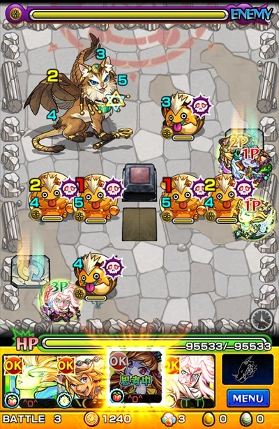 スフィンクス/バトル3