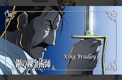 キング・ブラッドレイ説明2