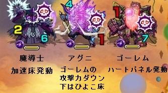 アカシャ/バトル9