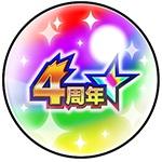 人気投票ファン玉ガチャ_st02