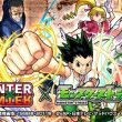 HUNTER×HUNTER_st01