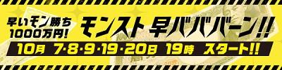 5周年記念_st03