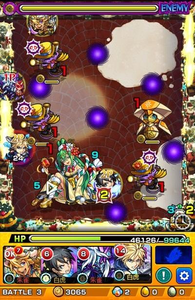 聖夜姫サイレント/バトル3