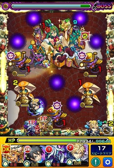 聖夜姫サイレント/バトル4