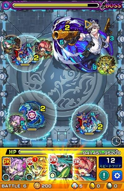 蒼弾の大盗賊/バトル6