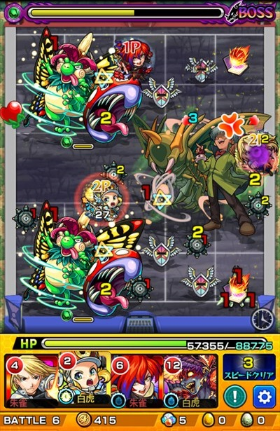 インセクター羽蛾&ラーバモス/バトル6