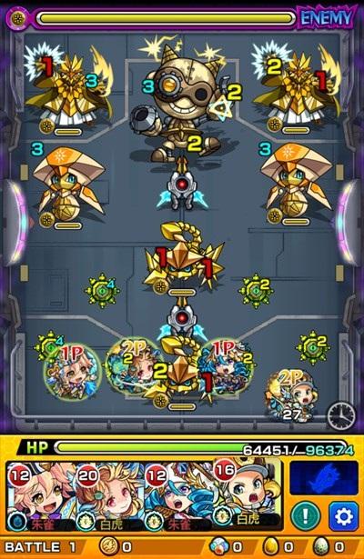 闇マリク&ラーの翼神竜/バトル1