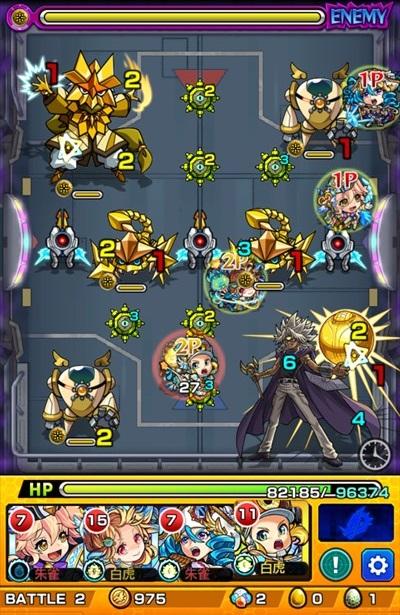 闇マリク&ラーの翼神竜/バトル2