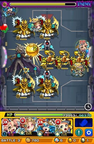 闇マリク&ラーの翼神竜/バトル3