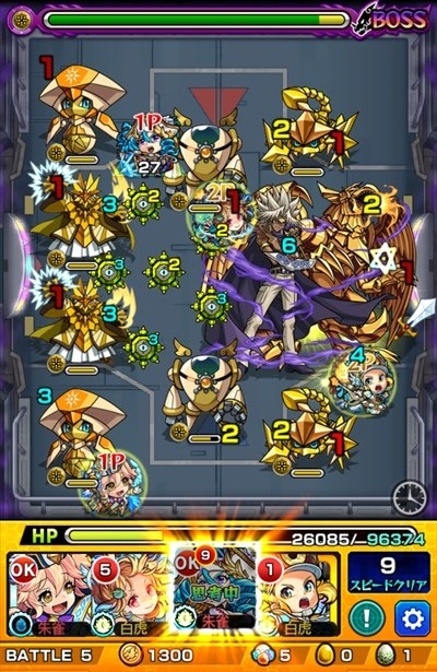 闇マリク&ラーの翼神竜/バトル5